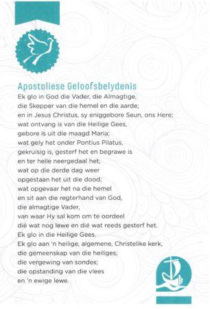 Apostoliese geloofsbelydenis en Onse Vader Boekmerk