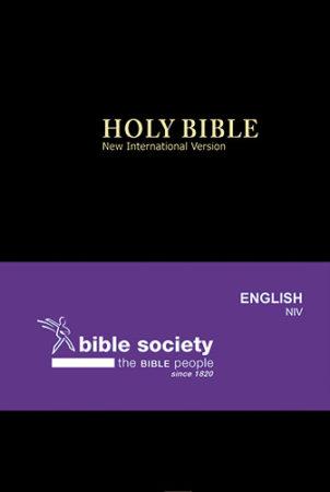 BIBLE ENG NIV STD BLACK