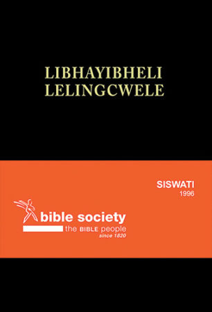 BIBLE SWATI 1996 STD BLACK