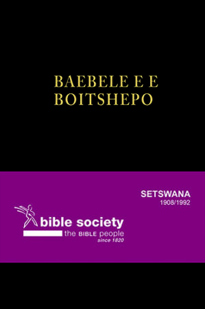 BIBLE TSWANA 1908 NO STD BLACK