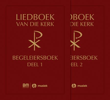 Liedboek-Begeleiersboek_Deel1en2_Cov_hr