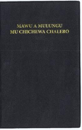 Vernacular Bibles Black Vinyl