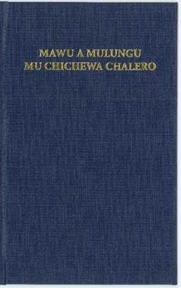 Vernacular Bibles Chichewa HardCover