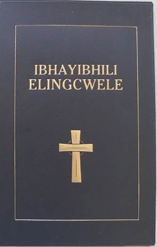 Vernacular Bibles Ndebele