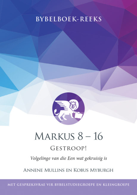 Markus 8-16_Gestroop-Cov_hr